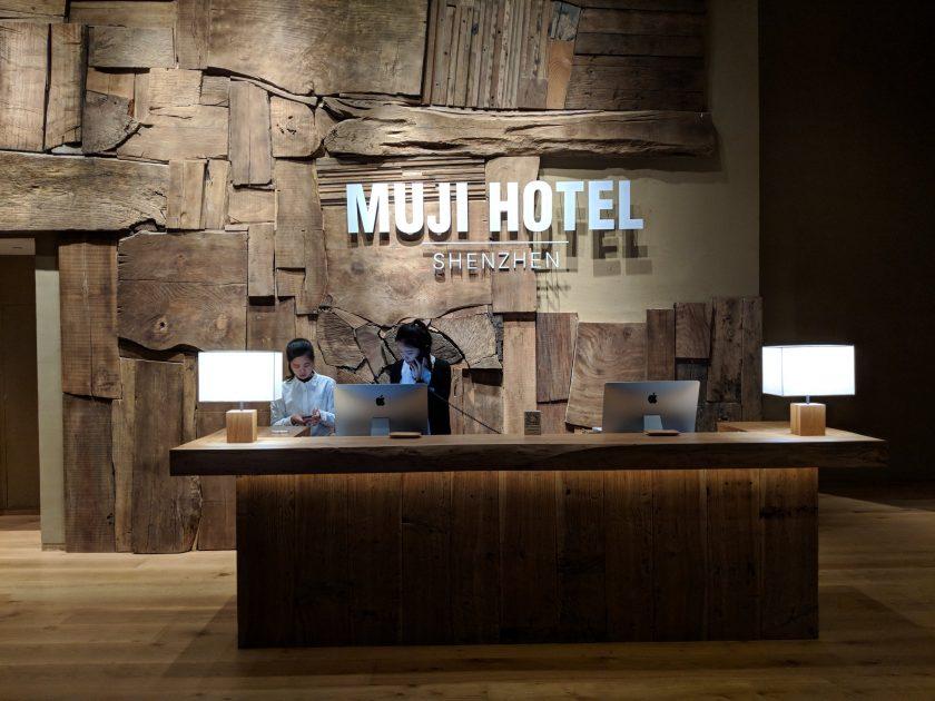 MUJI HOTELの受付