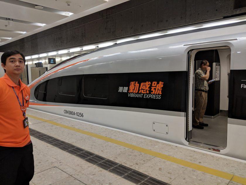 広深港高速鉄道の写真