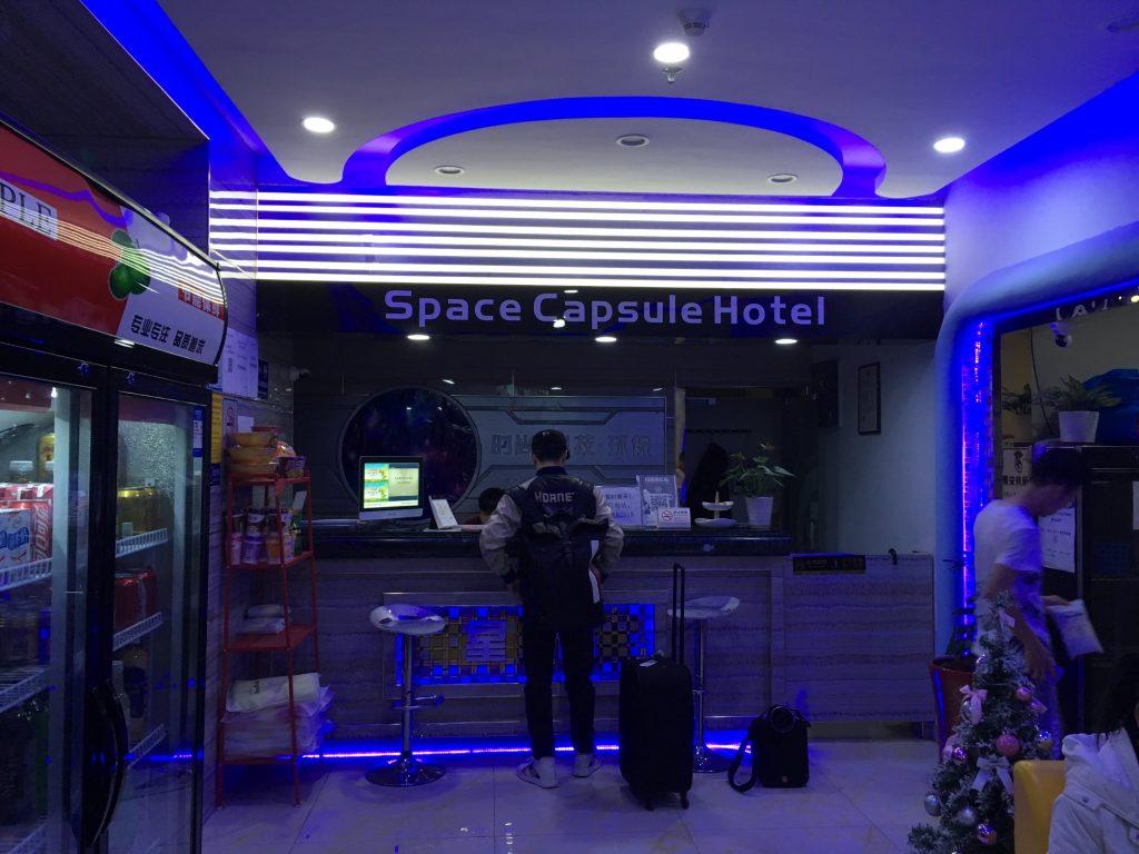 深センのおすすめ安宿はカプセルホテル「深圳星語太空艙酒店」ホテルのフロント