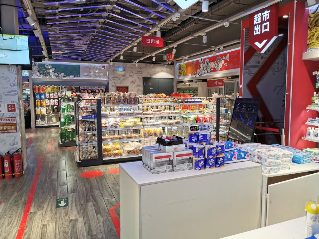 雄安新区にある京東が運営する無人スーパー