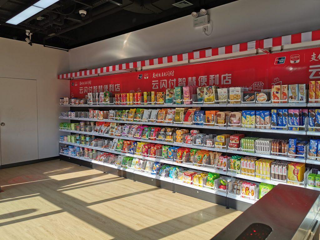 銀聯カード系の無人スーパー
